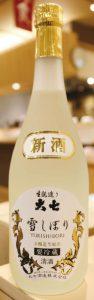 daishichi01